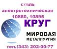 Продам сталь электротехническую 10880, 10895 ГОСТ 11036-75