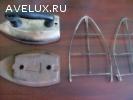 Продам утюг со сменной подошвой, пр-во СССР.