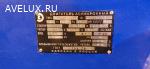 ПродамВР280-6У2-5, 380 В, 75кВ