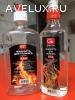 Продам Жидкость для розжига