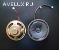 Продаю 2 динамика SAMSUNG 0408SM001.