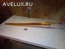 Продаю бутылку в виде сабли. СССР.