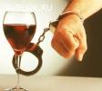 Психологическая помощь при зависимостях