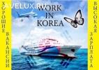Работа в Южной Корее и Израиле