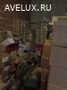Реализация склада непродовольственных товаров
