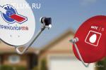 Спутниковое ТВ Ульяновск