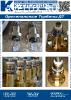 Турбодетандерные агрегаты ДТ-0,6/4; ДТ-1/0,4 ; ДТ-