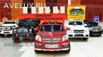 www.mimikars.ru Лицензионные детские электромобили