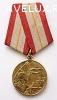 Юбилейная медаль «60 лет Вооружённых Сил СССР».