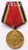 Юбилейная медаль «Двадцать лет Победы в ВОВ 1941—1945 гг.»