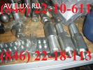 Запчасти для грузовой лебедки автокрана КС-45717 «Ивановец»